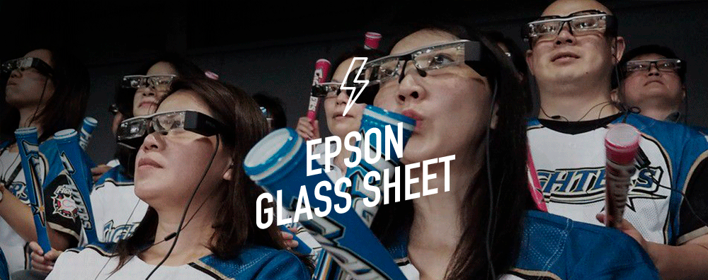 Epson Glass Sheet