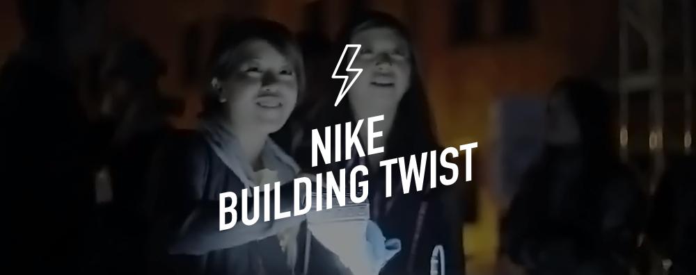 Nike Building Twist