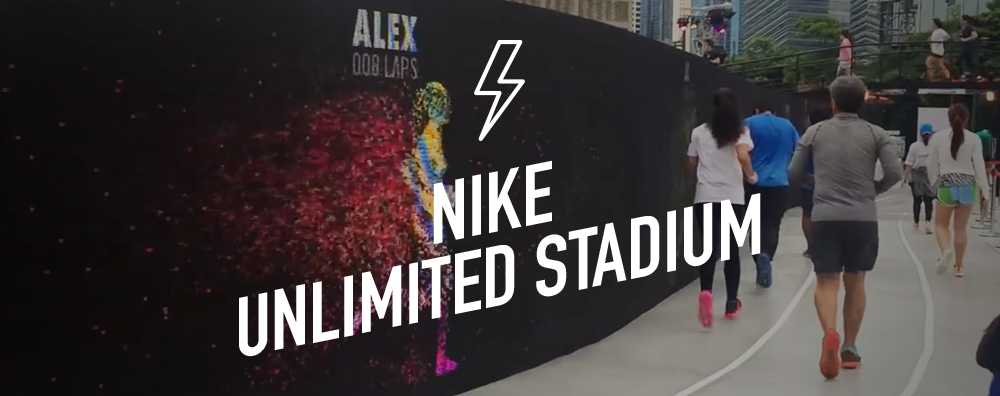 Nike - Unlimited Stadium