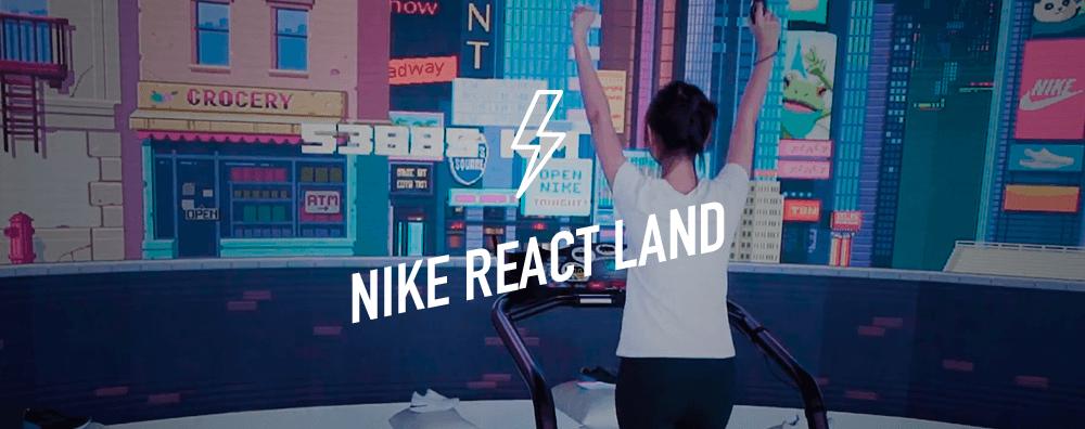 Nike React Land